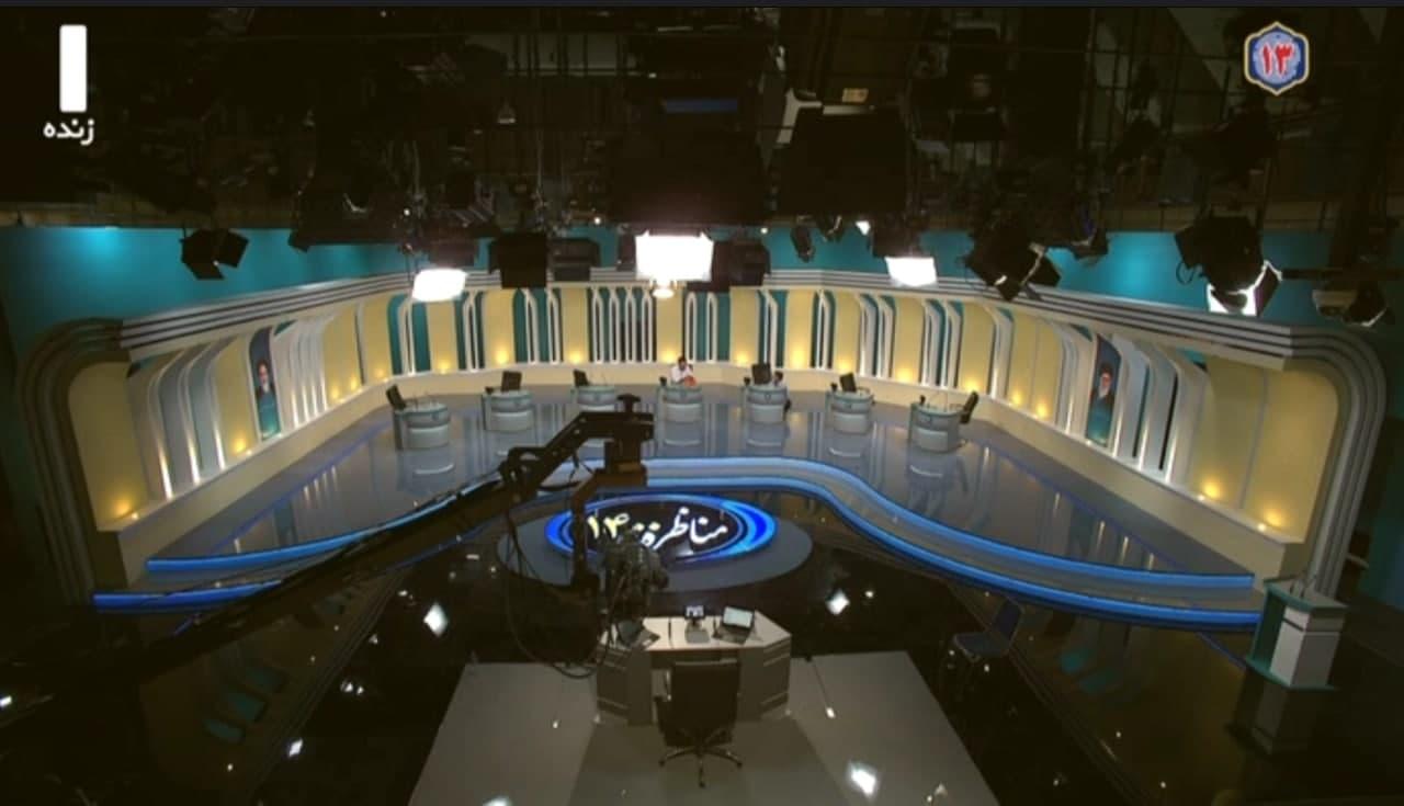 اولین مناظره انتخابات ریاست جمهوری 1400