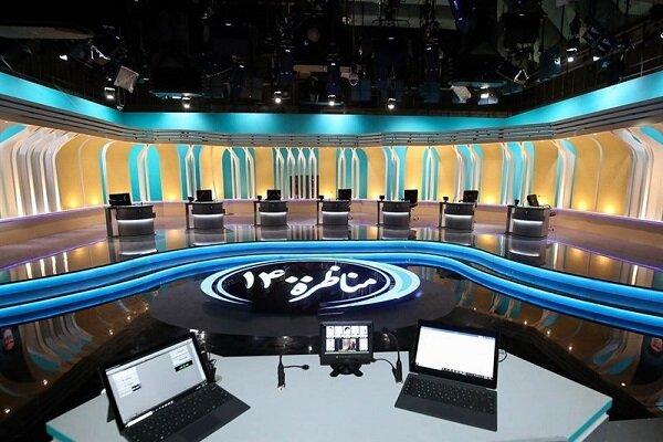 زمان برگزاری مناظره سوم انتخابات