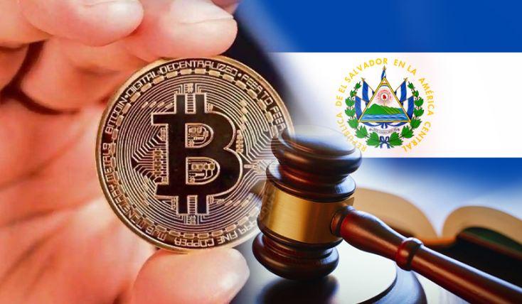 السالوادور قصد دارد بیت کوین را به عنوان ارز قانونی رایج به رسمیت بشناسد