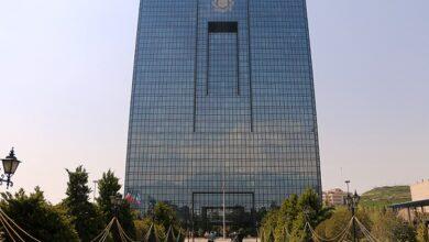 تصویر از ارزش پول ملی، میزان تورم و اقتصاد کشور چشم انتظار ورود رئیس جدید بانک مرکزی