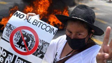 تصویر از اعتراض در السالوادور علیه استفاده از بیت کوین به عنوان وجه قانونی