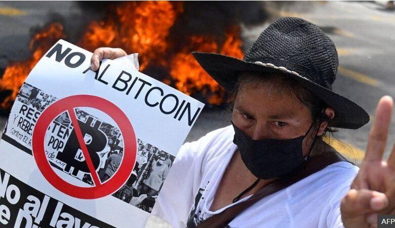اعتراض در السالوادور علیه استفاده از بیت کوین به عنوان وجه قانونی